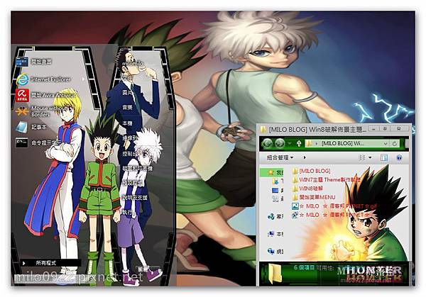 HunterxHunter by bir   milo0922.pixnet.net__023_00274