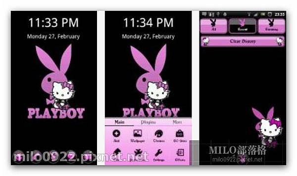 GO 凱蒂Playboy  milo0922.pixnet.net__033_01393