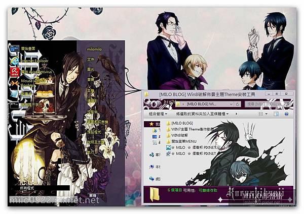 Kuroshitsuji by bir  milo0922.pixnet.net__034_00285