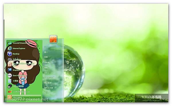 小清新 綠色2222milo0922.pixnet.net__016__016