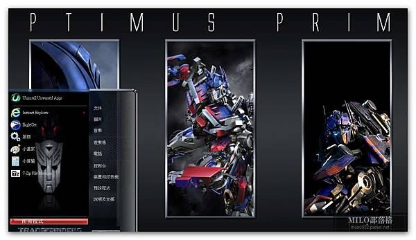 Transformers  milo0922.pixnet.net__048__048
