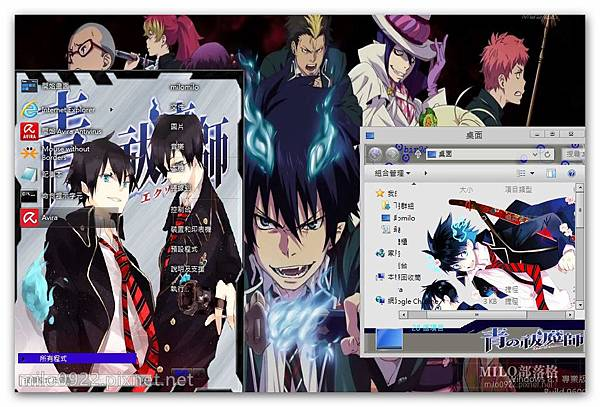 Ao No Exorcist by bir  milo0922.pixnet.net__008_00224