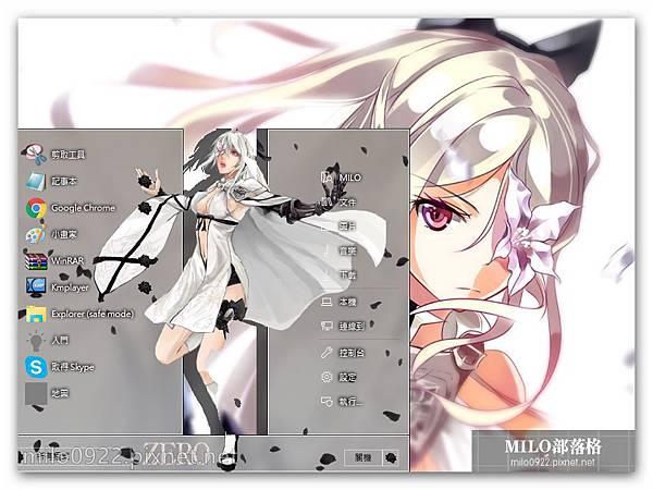 Zero 8.1by andr  milo0922.pixnet.net__009_00245