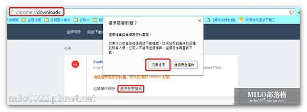 milo0922.pixnet.net__001__001.jpg