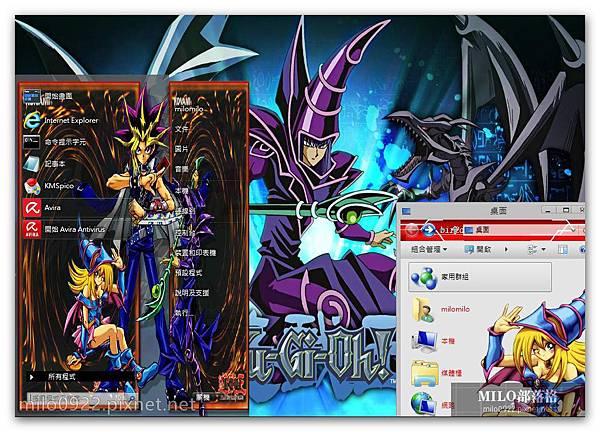 Yu Gi Oh by bir  milo0922.pixnet.net__003_00213