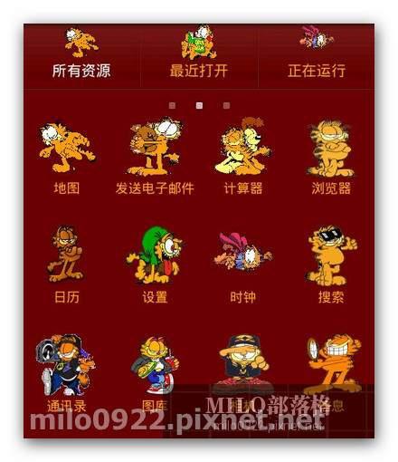 GO主題-加菲貓 milo0922.pixnet.net__008_01096