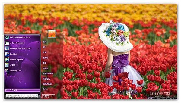 鬱金香  milo0922.pixnet.net__080__080