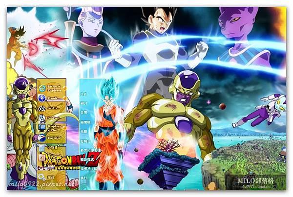 DBZ Fukkatsu F  milo0922.pixnet.net__021__021