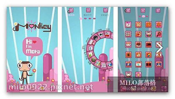 GO主題卡通猴MORAmilo0922.pixnet.net__009_00736