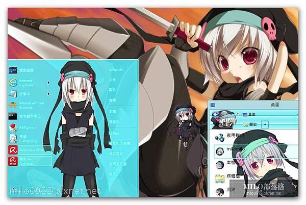 Hachisuka Goemon 8&8.1 By Ri   milo0922.pixnet.net__006_00241