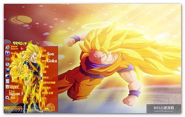 DBZ Goku SS3  milo0922.pixnet.net__022__022