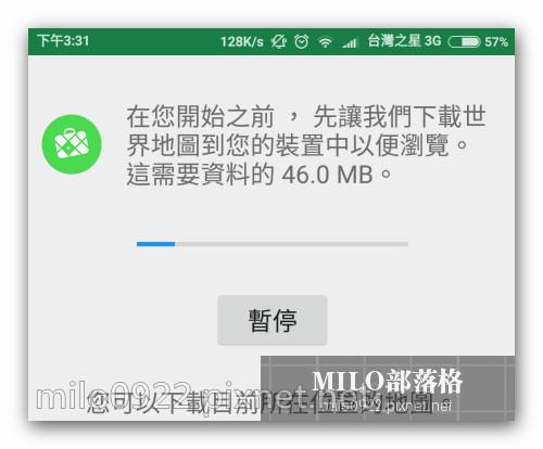 milo0922.pixnet.net__005__005