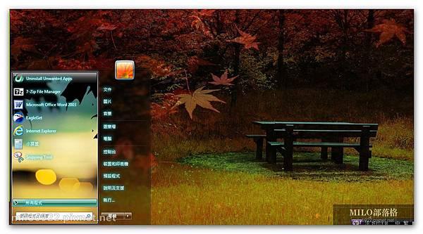 楓葉攝影  milo0922.pixnet.net__060__060