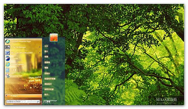 林間風景  milo0922.pixnet.net__024__024