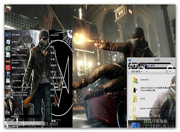 Watch  Dogs by bi  milo0922.pixnet.net__019_00420
