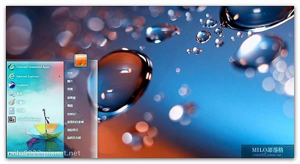 氳染的雨季  milo0922.pixnet.net__029__029