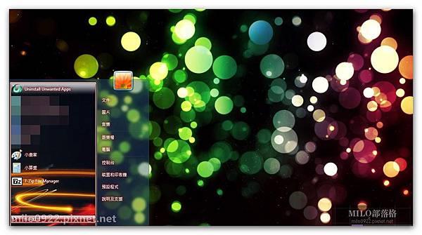 光與影  milo0922.pixnet.net__009__009