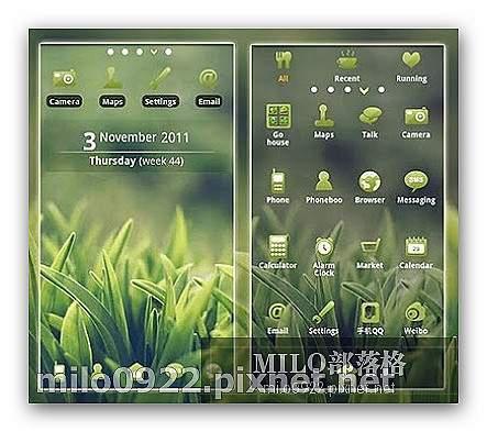 綠色主題Green GO  milo0922.pixnet.net__005_00271