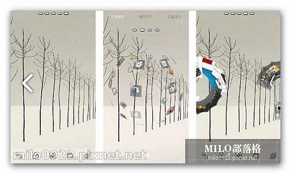 GO主題- 寂靜森林 milo0922.pixnet.net__038_00948