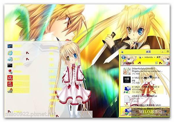 Nakatsu Shizuru 8&8.1 By Ri  milo0922.pixnet.net__019_00229