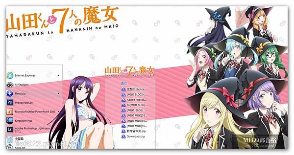 Yamada kun 7 Majo By K   milo0922.pixnet.net__001__001