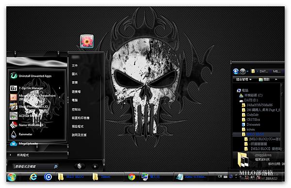 Punisher   milo0922.pixnet.net__029_
