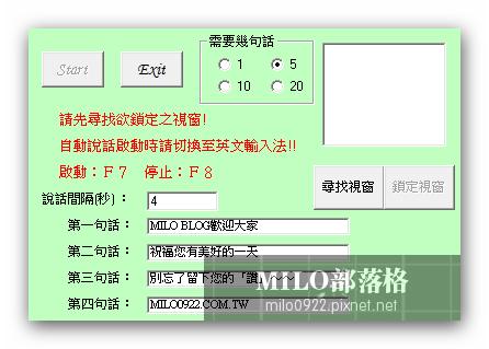 milo0922.pixnet.net__003_00232