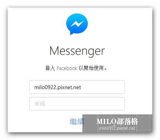 milo0922.pixnet.net__001_00230