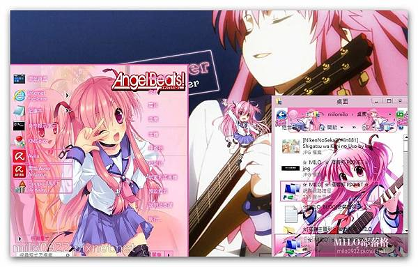 Yui (Angel Beats) 8&8.1 By Ric  milo0922.pixnet.net__024_00234