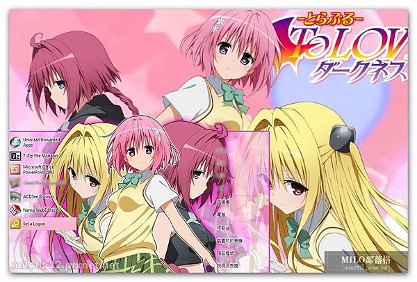 To Love Ru Darkness   milo0922.pixnet.net__064_