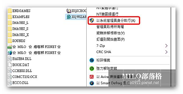 milo0922.pixnet.net__004_00249