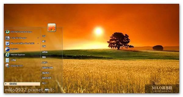 日落景觀  milo0922.pixnet.net__005__005