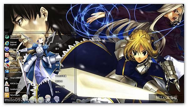 Fate Zero V2 by and   milo0922.pixnet.net__009__009