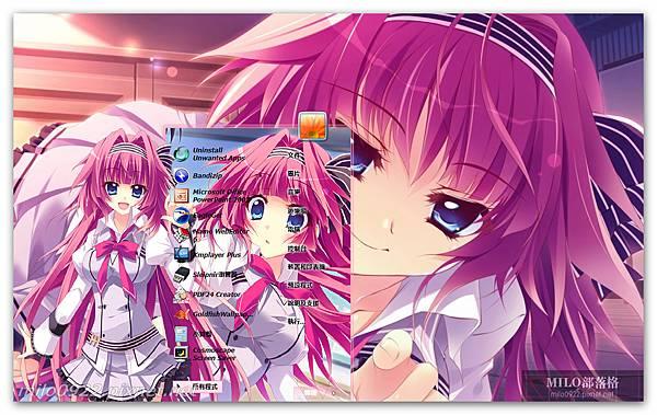 Jinpou Ann   milo0922.pixnet.net__015__015