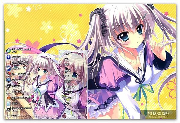 Konami Asaba  milo0922.pixnet.net__023__023