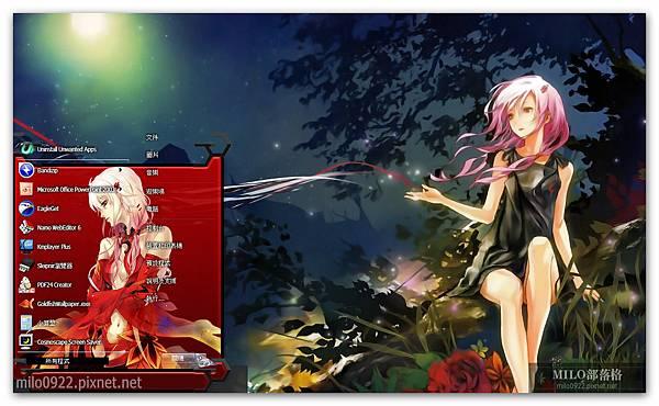Inori Yuzuriha by b  milo0922.pixnet.net__013__013
