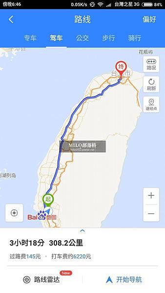 Screenshot_2016-08-06-18-46-34_com.baidu.BaiduMap