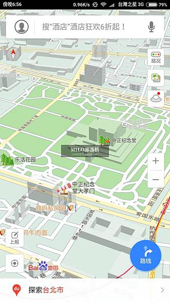 Screenshot_2016-08-06-18-56-08_com.baidu.BaiduMap