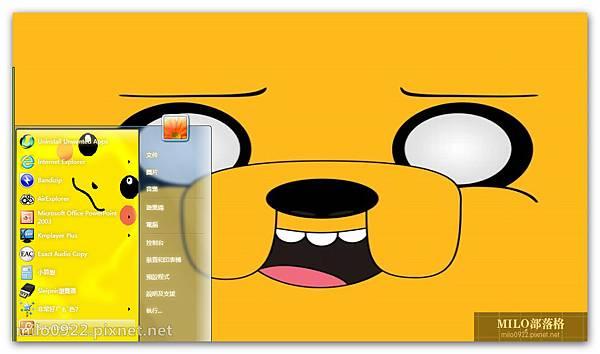 笑臉  milo0922.pixnet.net__024__024