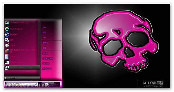 Pink Skull  milo0922.pixnet.net__016__016