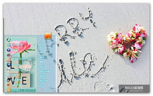 MerryMe-win7  milo0922.pixnet.net__012__012