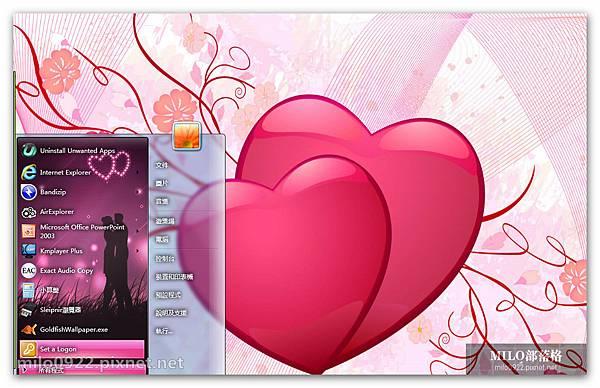 我們相愛吧  milo0922.pixnet.net__024__024