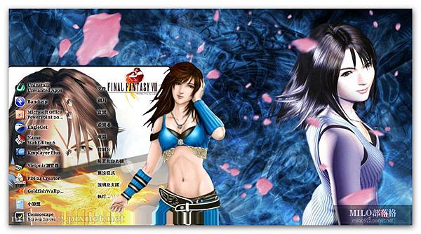 FF 8 BY and milo0922.pixnet.net__005__005