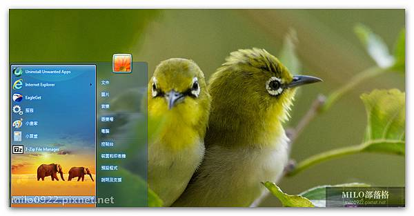 有你同行  milo0922.pixnet.net__012__012