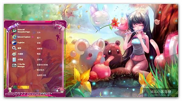 Theme Pink Para Chavas. Mc  milo0922.pixnet.net__044__044