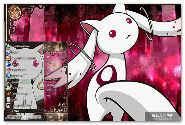 Kyubey  milo0922.pixnet.net__025__025