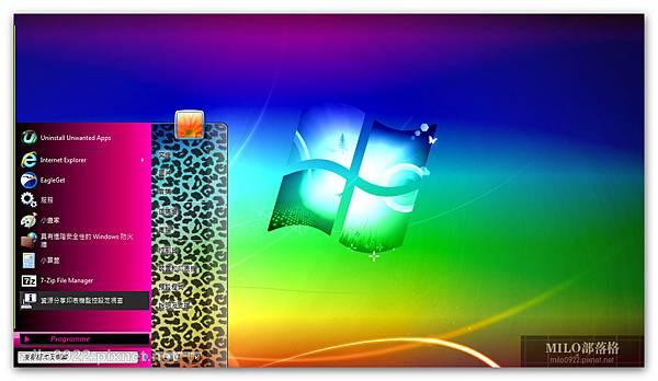 Pink-leo  milo0922.pixnet.net__018__018