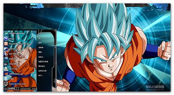 Goku SSJ God SSJ  milo0922.pixnet.net__010__010