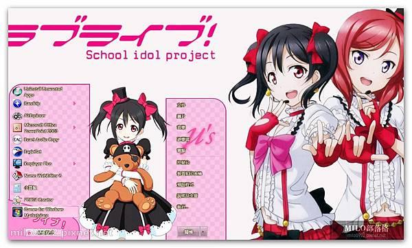 Yazawa Nico V2 By Ka  milo0922.pixnet.net__015__015