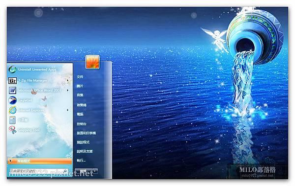 心中夢境   milo0922.pixnet.net__004__004